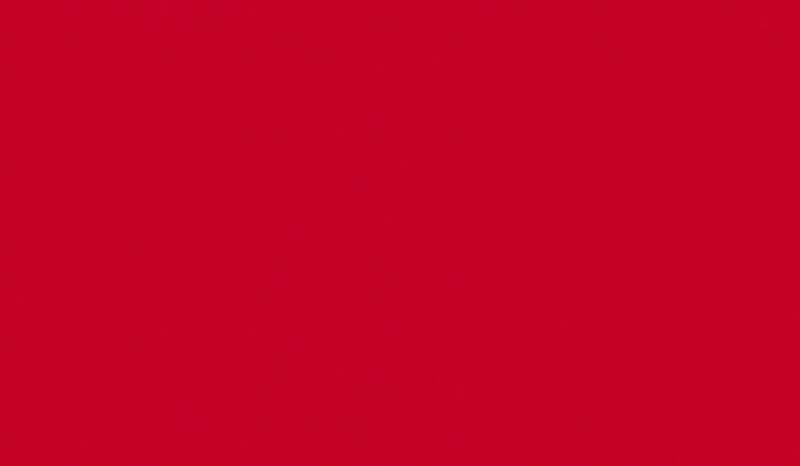 Красный-китайский-min