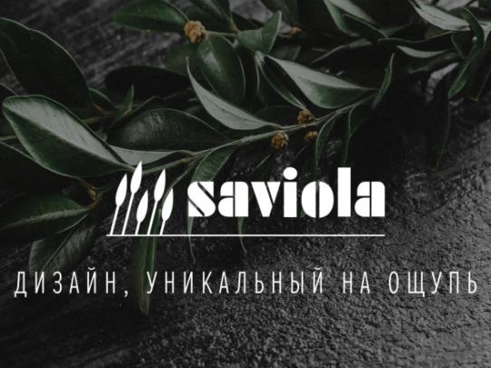 SAVIOLA - TSS панели для мебели - современная мебель с качественными фасадами. Новинка!